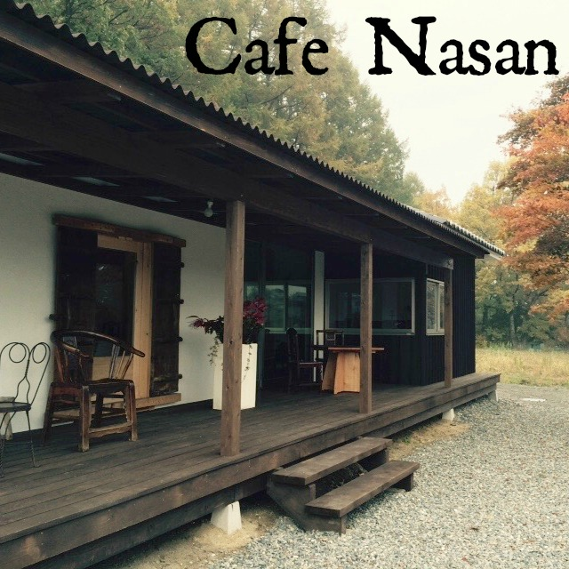 cafe-nasan-food07
