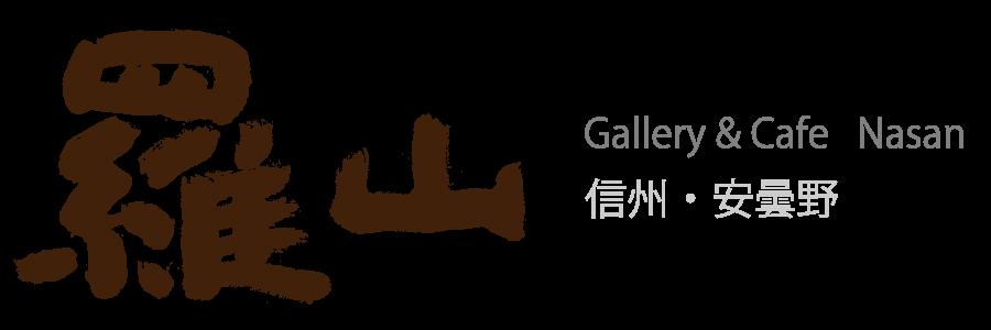 Gallery Nasan